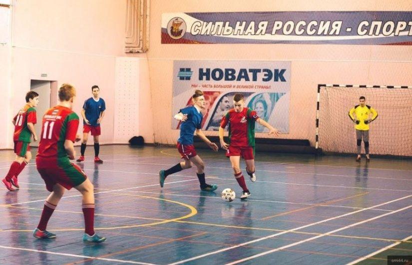В Костромской области стартовал турнир по мини-футболу на Кубок «НОВАТЭК» среди школьных команд