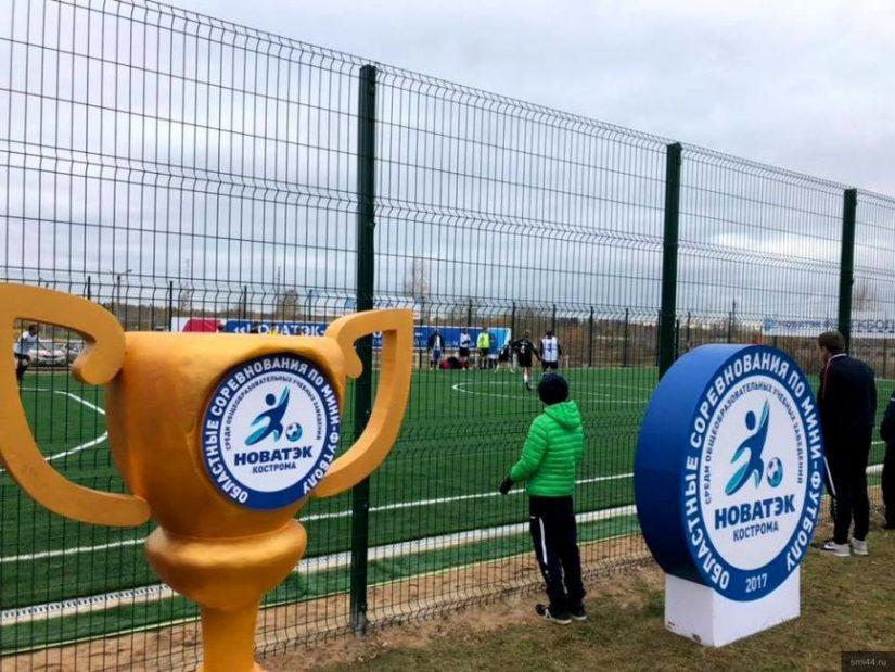 Играй и выигрывай! Компания «НОВАТЭК» установила мини-футбольную площадку в Волгореченске