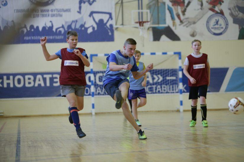 7 ноября завершились соревнования на Кубок «НОВАТЭК»-«Шаг к большому футболу!» в г.Галич