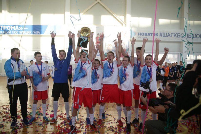 Юные спортсмены из Мантурово выиграли футбольное поле от «НОВАТЭК»