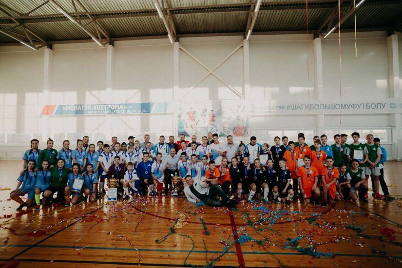 Юные футболисты из Мантурово и Корасного-на Волге выиграли Кубок «НОВАТЭК»-«Шаг к большому футболу!»