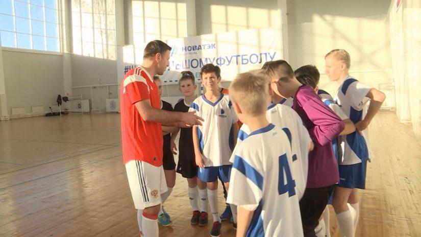 Юные футболисты из Костромской области будут тренироваться под руководством тренеров академии ФК «Краснодар»