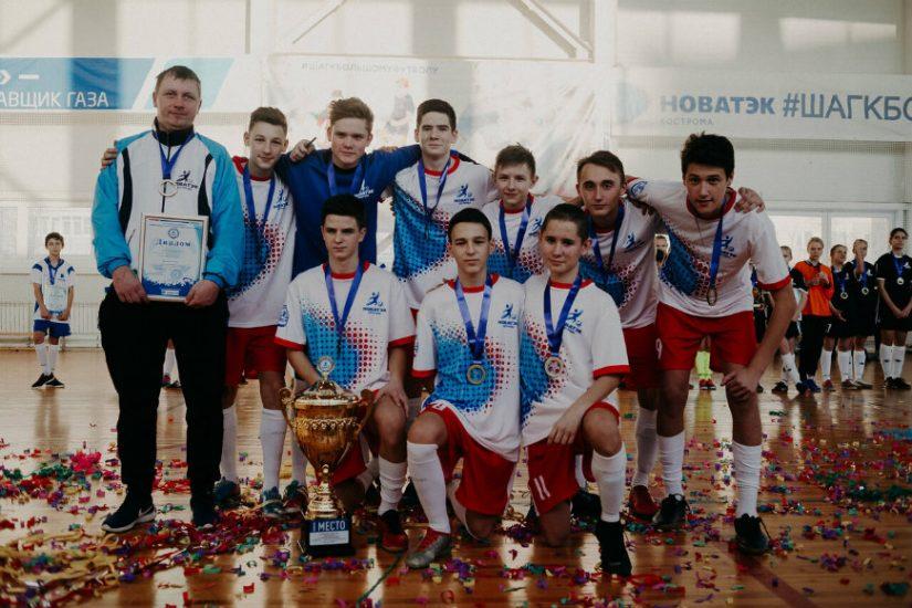 Школьная команда футболистов из Мантурово отправляется в «Орленок»