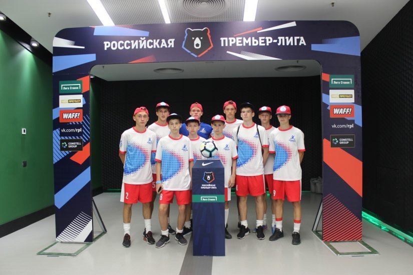 Экскурсия на стадион и академию ФК Краснодар