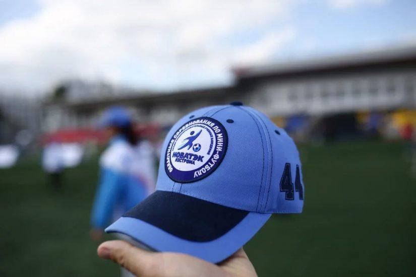 Команда среди девочек из Костромы стала обладателем Суперкубка «НОВАТЭК» в Челябинске